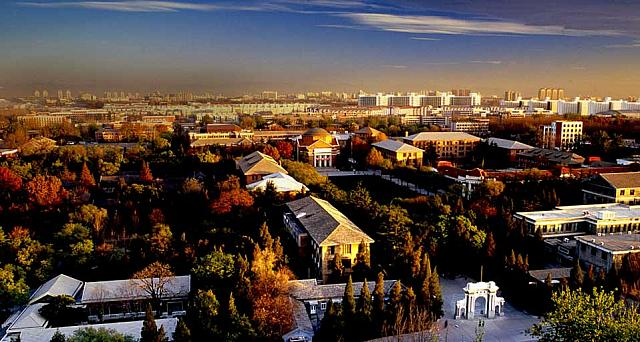 Aerial view of Tsinghua University's main campus in Beijing, China