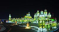 Colorful ice sculptures at the Harbin International Ice and Snow Sculpture Festival in Harbin, Heilongjiang Province, China