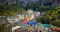 Elevated view over colorful buildings in a new residential area of Kiev, Ukraine