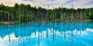 """Blue pond"" Hokkaido, platinum hot spring (© Adithya Anand/Flickr/gettyimages)"