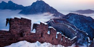 Snow on the Great Wall, Beijing, China (© Panorama Stock)