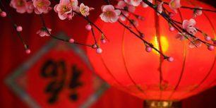 Decoraciones chinas del Año Nuevo - las linternas (© Li Ding/Alamy)