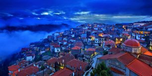 Arachova, Greece (© Hercules Milas/Alamy)